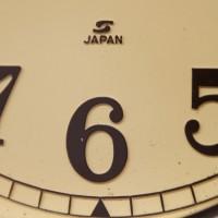 6126g